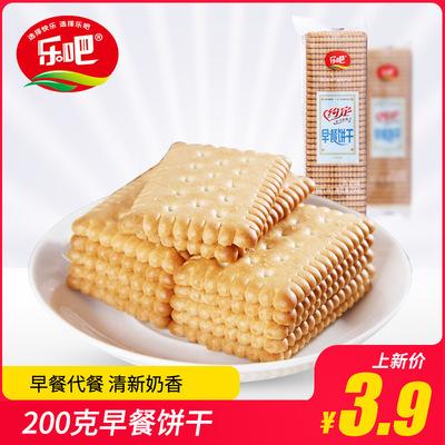 yabosport约定早餐饼干代餐美味营养糕点心美食品零食小吃200g/袋