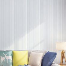 【里約】9001系列現代簡約素色條紋無紡布墻紙家裝批發90012壁紙