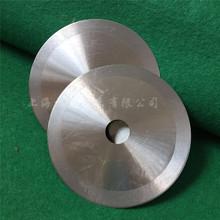 厂家供应上海分切机圆形刀 分切上下切刀片价格优惠