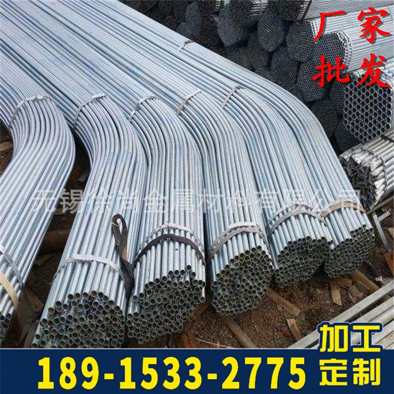 无锡厂家批发定做大棚钢管镀锌大棚钢管价格优惠欢迎订购
