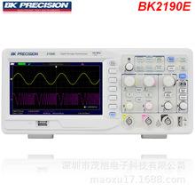 百科BK Precision【BK2190E】數字存儲示波器 2通道100MHz 1GSa/s