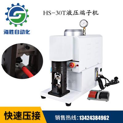 直销液压端子机大平方专用多边形压接端子机新能源线束粗线压接机