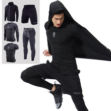New sports suit men's autumn and winter, quick-drying tight-fitting fitness suit, outdoor training, running clothes, four or five sets