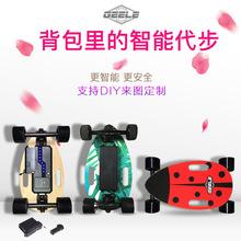 Geele迷你甲殼蟲四輪電動滑板便攜瓜子小魚板四輪無線遙控滑板車