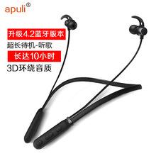 蓝牙耳机 颈挂式磁吸双耳运动无线通用挂脖耳机一件代发厂家