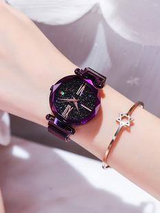 watches Douyin Fashion Starry Sky Ladies Steel Band Watch New Waterproof Student Quartz Watch Simple Ladies Watch