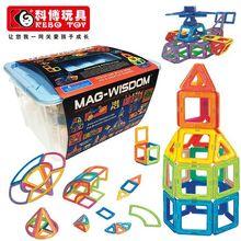 科博磁力片正品188拓展包机器人提拉积木哒哒搭磁性智力积木玩具