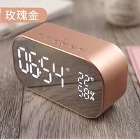 Трансграничный Bluetooth динамик будильник светодиодные зеркальные часы настольные аудио домашняя спальня двойной будильник S2 частная модель