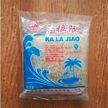 食品級 卡拉膠 增稠劑 100G/袋 瓊脂條 卡拉膠條 現貨供應