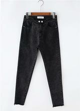 韩版弹力牛仔裤加肥加大码胖MM秋季新款黑色显瘦小脚裤铅笔裤9056
