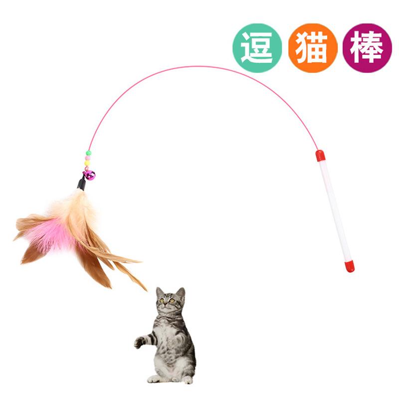 厂家直销钢丝彩色羽毛逗猫棒 猫玩具送铃铛 猫咪玩具宠物用品批发
