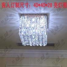 长方形水晶灯客厅卧室走廊过道衣帽间水晶灯平板低压led吸顶灯