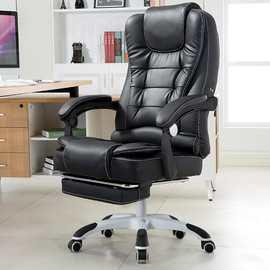 家用电脑升降休闲凳子皮椅椅子旋转椅靠背座椅现代尼龙老板无