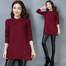 2018年秋季新款 韩版大码女装 毛衣中长款圆领长袖胖MM套头打
