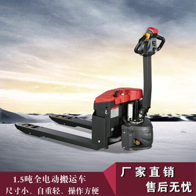供应 中力全电动托盘搬运车小金刚2代载重1.5吨 充电式全电动叉车