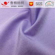 棉锦弹力府绸 40*70D+40D 133*72斜纹坯布 染色织 提花 磨毛印花