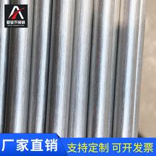厂家供应304不锈钢拉砂棒 规格齐全耐高温拉砂棒可定制加工可切割