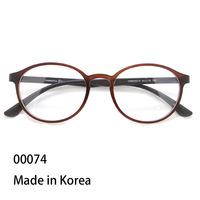 Корейский Импортированный глаз зеркало Box TR90 винтаж Круглый глаз рамы зеркало Сверхлегкие самолеты мужские и женские Миопия 00074