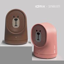 取暖器暖风机家用个人迷你电热电暖气办公室宿舍新型节能
