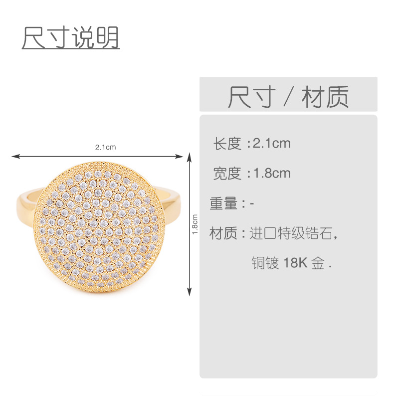Copper Fashion Geometric Ring  (Alloy-7)  Fine Jewelry NHAS0419-Alloy-7