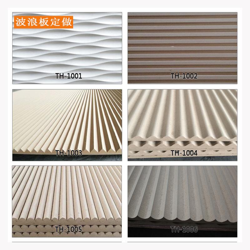 大小立体波浪板墙面背景墙波纹板雕刻造型板室内装饰板材料厂家