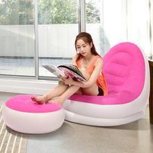 懒人沙发 休闲充气沙发床 可爱创意 单人午休椅 可折叠沙发榻榻米