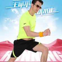 男士短袖荧光绿足球运动套装夏季速干团队跑步健身服薄定制印LOGO