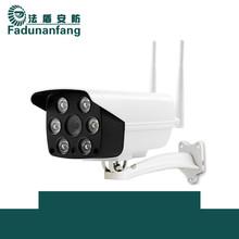 監控無線攝像頭6燈攝像機 wifi監控器 手機遠程家用智能200萬高清