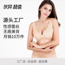 花之色热销性感蕾丝内衣日本无痕运动文胸 厂家批发背心文胸新品