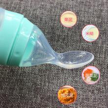 包邮米糊勺奶瓶挤压式婴儿喂养米粉硅胶辅食工具勺子宝宝喂食器