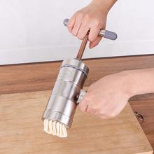 创意家用多功能不锈钢手动式手摇手拧压面机 小型面条机五种模具