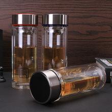 惠尔双层玻璃杯男钢化大容量水晶水杯杯子便携隔热随手带?#26725;?#33590;杯