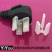 三插国标插头保护套 SSA 10A三脚电源线防尘套 防尘盖 脚套三脚套