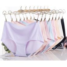 大码夏季女士一片成型纯色简约网孔透气内裤清爽舒适性感三角裤