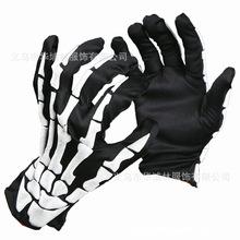 万圣节骷髅手套表演道具舞会派对恐怖鬼怪骨架鬼手套骨头布手套