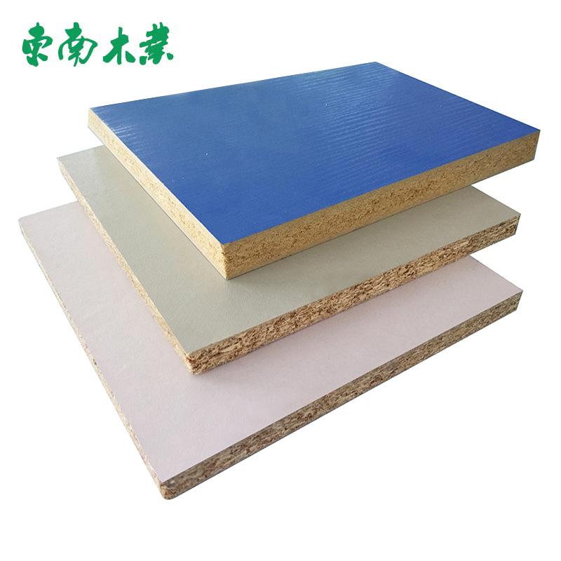 厂家直销 18厘免漆板 生态板 三聚氰胺贴面 浸渍胶膜纸饰面刨花板