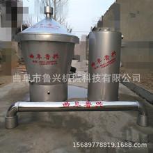 大型白酒酿酒甄锅价格 小型双层不糊锅蒸酒锅 热销电加热酿酒设备