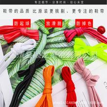 专业生产48锭加密双层小白鞋男女板鞋帆布鞋运动鞋扁平鞋带