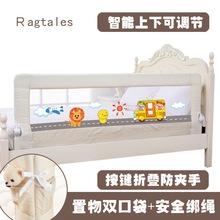 宝宝床护栏安全婴儿床围栏床栏儿童护栏1.8米2大床挡板通用