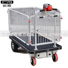 寧波電動平板手推車 四輪手拉車小型運輸拉貨車物流充電式小拖車