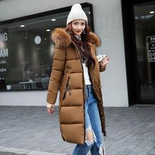 2018秋冬新款女裝長款棉服連帽大毛領羽絨棉棉服年輕女裝棉襖外套