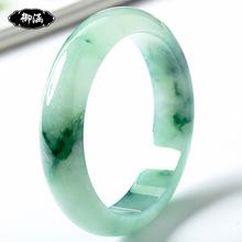 珠寶緬甸翡翠手鐲女款冰種翡翠飄綠手鐲玉石玉鐲子