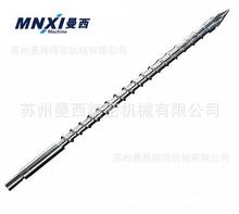 注塑机旧螺杆修复/抛光/维修/螺杆电镀