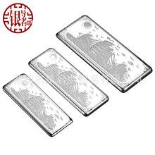 银导者50克100克200克S999银条银锭白银投资 纯银元宝银锭送木盒