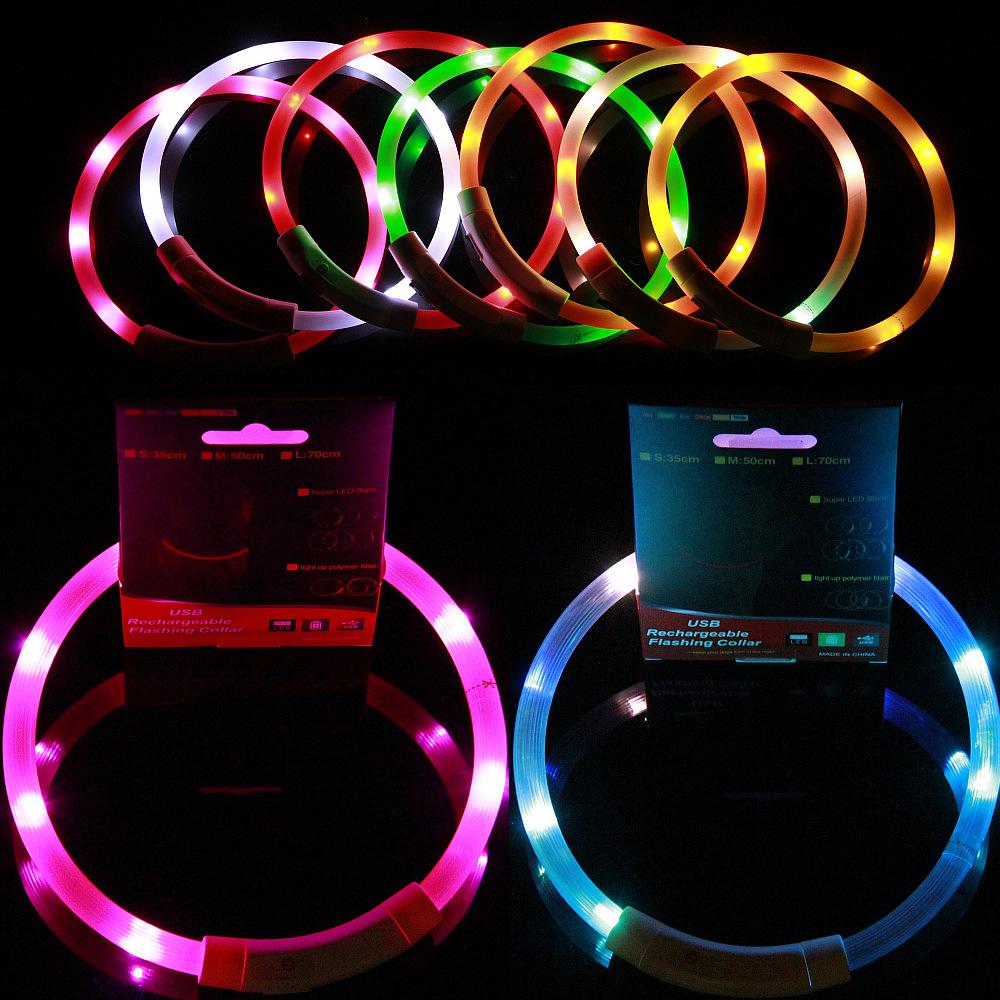 LED宠物发光项圈USB充电颈圈泰迪夜光脖套中小大型犬狗狗猫咪用品