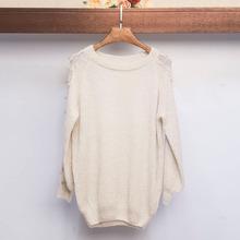 秋装女2018新款圆领套头短款破洞薄款毛衣潮袖子订珠亮片针织衫