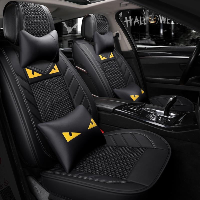 汽车坐垫四季通用冰丝卡通皮革座垫子车用厂家直销批发座套全包