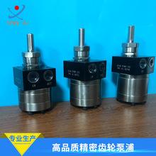 臺制涂料齒泵浦 DISK增壓油漆齒輪油泵 靜電高溫耐用抽油齒輪泵