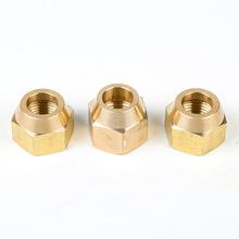 批发黄铜纳子配件 空调制冷配件 来图来样加工六角螺母 黄铜纳子