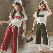 童套装2018新款夏季儿童韩版时尚印花字母套装女童阔腿裤两件套潮